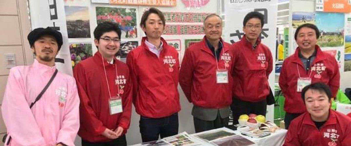 新・農業人フェア東京会場に出展しました